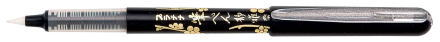 CFTR-250C-#1 SEIGA BRUSH PEN. REFILLABLE.