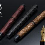 The Izumo Bamboo Weave