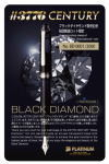 New #3776 Black Diamond and Chartres Rhodium Finish