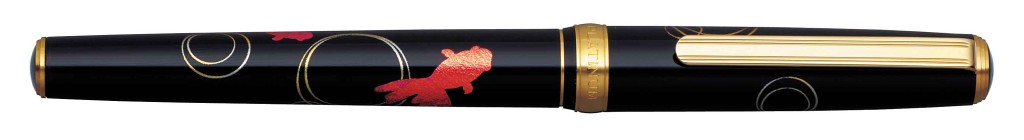 PTL-15000H-#24 MODERN MAKI-E KOI WITH 18 kt. GOLD NIB AVAILABLE IN FINE AND MEDIUM