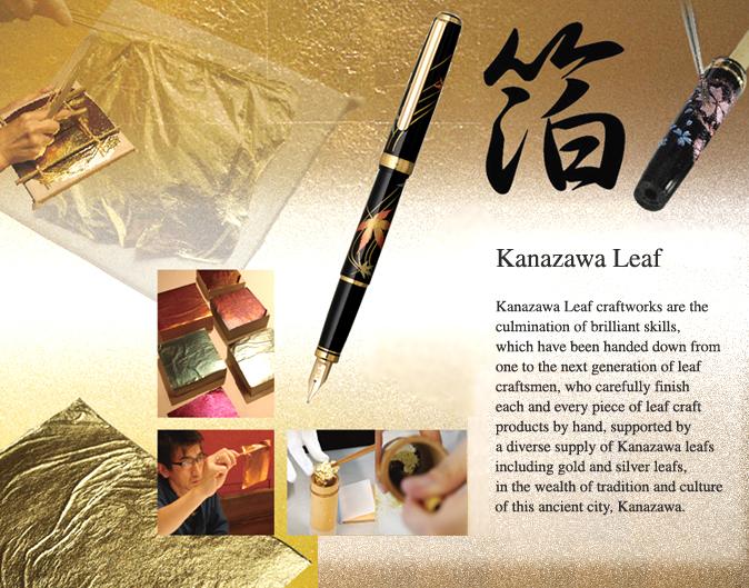 Platinum Kwazawa leaf