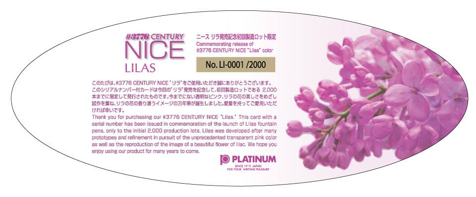 Platinum Lilas insert