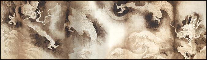 Platinum Rising Dragon screen shouryu_e_05