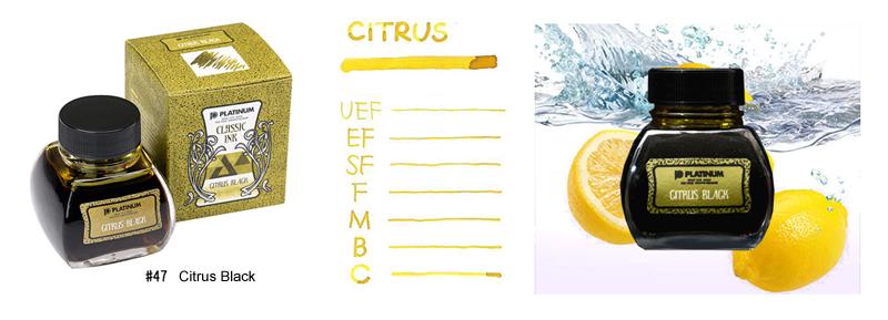e_citrus_black_01