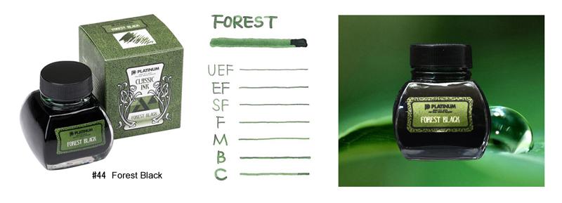 e_forest_black_01