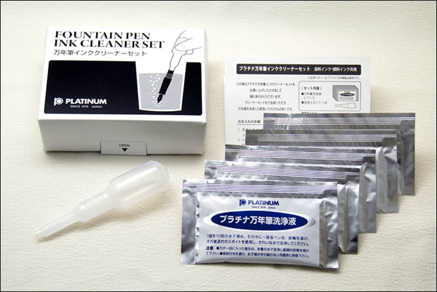 STOCK #ICL-1200 CLEANING KIT